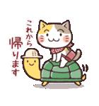 唐草兄弟の夏(個別スタンプ:38)