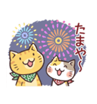 唐草兄弟の夏(個別スタンプ:39)
