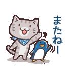 唐草兄弟の夏(個別スタンプ:40)