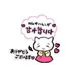 お気遣いハングル(韓国語&日本語)(個別スタンプ:02)