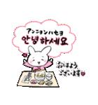 お気遣いハングル(韓国語&日本語)(個別スタンプ:06)