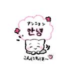 お気遣いハングル(韓国語&日本語)(個別スタンプ:07)