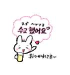 お気遣いハングル(韓国語&日本語)(個別スタンプ:15)