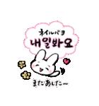 お気遣いハングル(韓国語&日本語)(個別スタンプ:18)