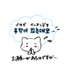 お気遣いハングル(韓国語&日本語)(個別スタンプ:20)