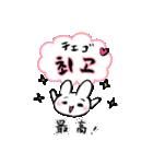 お気遣いハングル(韓国語&日本語)(個別スタンプ:26)