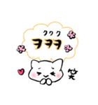 お気遣いハングル(韓国語&日本語)(個別スタンプ:29)