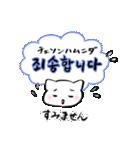 お気遣いハングル(韓国語&日本語)(個別スタンプ:34)