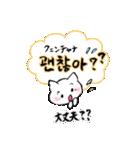 お気遣いハングル(韓国語&日本語)(個別スタンプ:37)