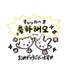 お気遣いハングル(韓国語&日本語)(個別スタンプ:39)