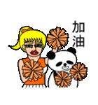 ナンシーとパンダ 2(中国語版)(個別スタンプ:01)