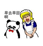 ナンシーとパンダ 2(中国語版)(個別スタンプ:02)
