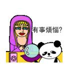 ナンシーとパンダ 2(中国語版)(個別スタンプ:03)