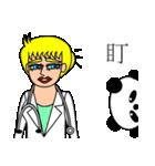 ナンシーとパンダ 2(中国語版)(個別スタンプ:04)
