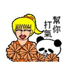 ナンシーとパンダ 2(中国語版)(個別スタンプ:05)