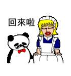 ナンシーとパンダ 2(中国語版)(個別スタンプ:06)