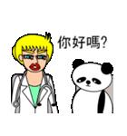 ナンシーとパンダ 2(中国語版)(個別スタンプ:08)