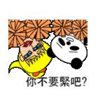 ナンシーとパンダ 2(中国語版)(個別スタンプ:09)