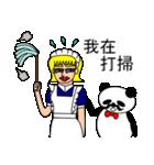 ナンシーとパンダ 2(中国語版)(個別スタンプ:10)
