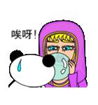 ナンシーとパンダ 2(中国語版)(個別スタンプ:11)