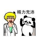 ナンシーとパンダ 2(中国語版)(個別スタンプ:12)