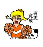 ナンシーとパンダ 2(中国語版)(個別スタンプ:13)