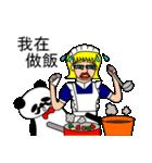 ナンシーとパンダ 2(中国語版)(個別スタンプ:14)