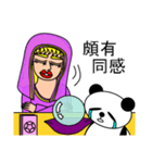 ナンシーとパンダ 2(中国語版)(個別スタンプ:15)