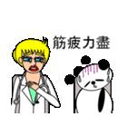 ナンシーとパンダ 2(中国語版)(個別スタンプ:16)