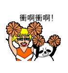 ナンシーとパンダ 2(中国語版)(個別スタンプ:17)