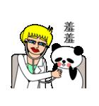 ナンシーとパンダ 2(中国語版)(個別スタンプ:20)