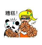 ナンシーとパンダ 2(中国語版)(個別スタンプ:21)