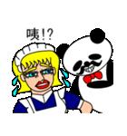 ナンシーとパンダ 2(中国語版)(個別スタンプ:22)