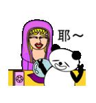 ナンシーとパンダ 2(中国語版)(個別スタンプ:23)