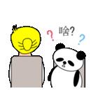 ナンシーとパンダ 2(中国語版)(個別スタンプ:24)