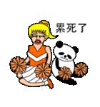 ナンシーとパンダ 2(中国語版)(個別スタンプ:25)