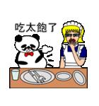 ナンシーとパンダ 2(中国語版)(個別スタンプ:26)