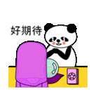 ナンシーとパンダ 2(中国語版)(個別スタンプ:27)