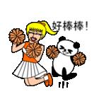 ナンシーとパンダ 2(中国語版)(個別スタンプ:29)