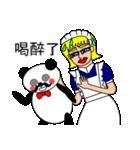 ナンシーとパンダ 2(中国語版)(個別スタンプ:30)