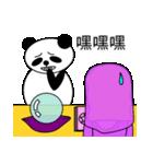 ナンシーとパンダ 2(中国語版)(個別スタンプ:31)