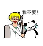 ナンシーとパンダ 2(中国語版)(個別スタンプ:32)