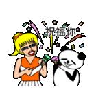 ナンシーとパンダ 2(中国語版)(個別スタンプ:33)