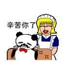 ナンシーとパンダ 2(中国語版)(個別スタンプ:34)