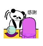 ナンシーとパンダ 2(中国語版)(個別スタンプ:35)