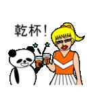 ナンシーとパンダ 2(中国語版)(個別スタンプ:37)