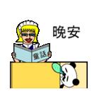 ナンシーとパンダ 2(中国語版)(個別スタンプ:38)