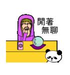ナンシーとパンダ 2(中国語版)(個別スタンプ:39)