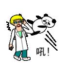 ナンシーとパンダ 2(中国語版)(個別スタンプ:40)