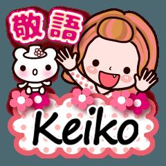 【Keiko専用❤】敬語コメント付きも有❤40個